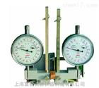 高精度蝶式引伸仪规格/蝶式引伸仪测量尺寸