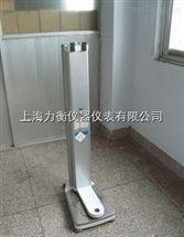 300型移动超声波人体秤优惠价格