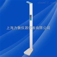 台州超声波身高体重秤HGM-300
