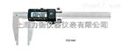西宁0-3500毫米数显卡尺 3500mm电子卡尺厂家
