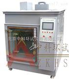SO2-300(低浓度)二氧化硫气体腐蚀试验箱