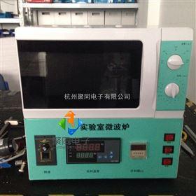 江門市實驗室微波高溫爐JTONE-J1-3效應特性