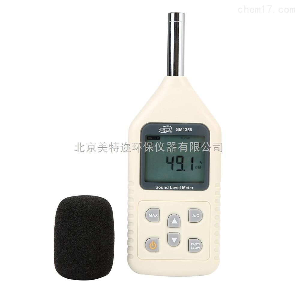 标智GM1358数字噪音计厂家