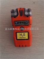 英思科Tango TX1便携式二氧化硫气体检测仪