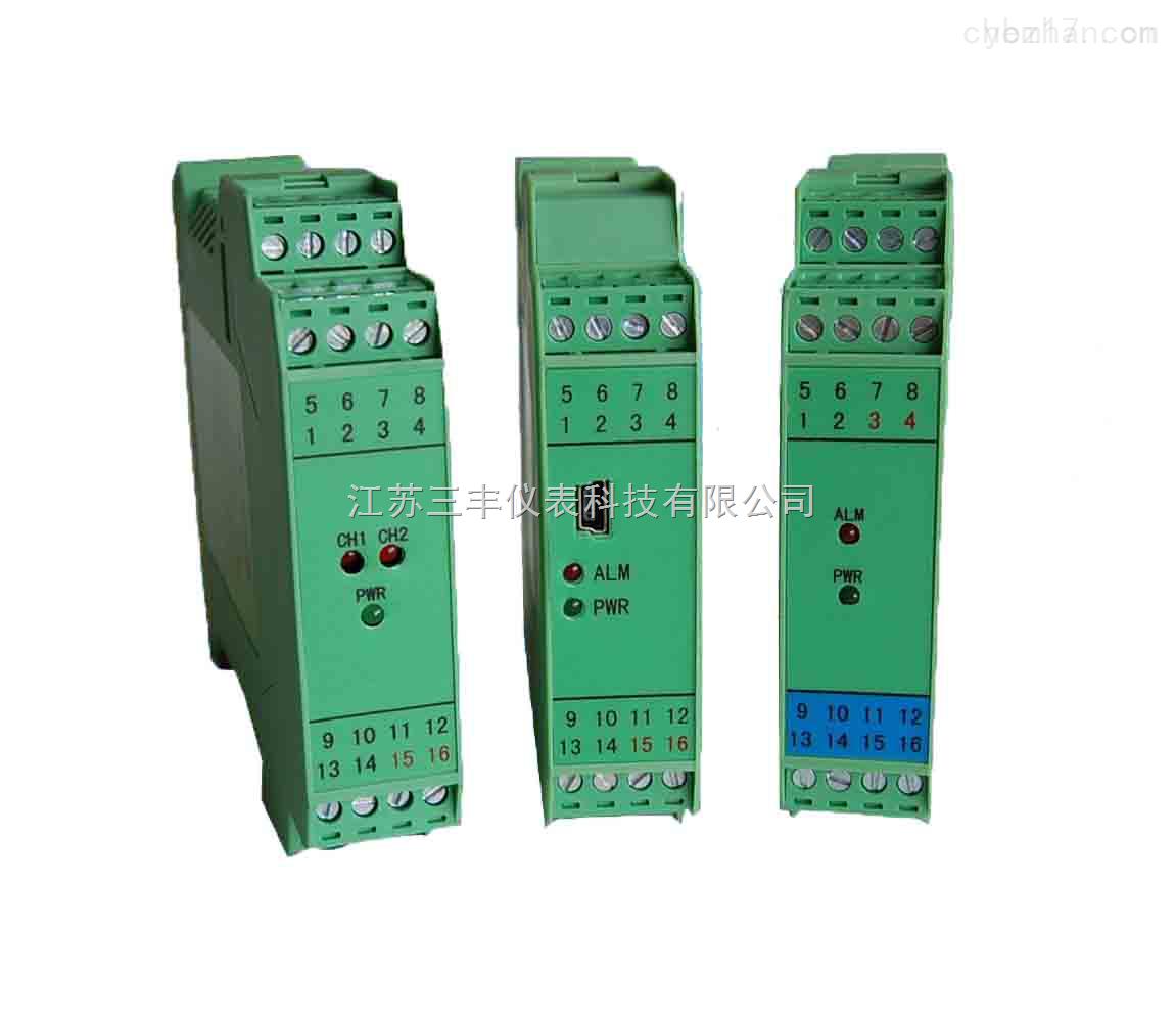 (热电阻)温度变送器模块