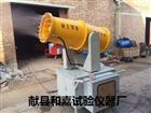 20m/30m工地環保使用除塵噴霧機