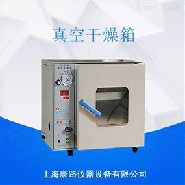 上海博迅真空干燥箱DZF-6020MBE