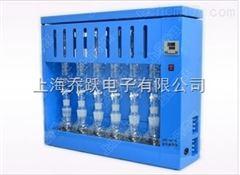 JOYN-SXT-06河北脂肪测定仪厂/天津脂肪测定仪厂/上海脂肪测定仪厂