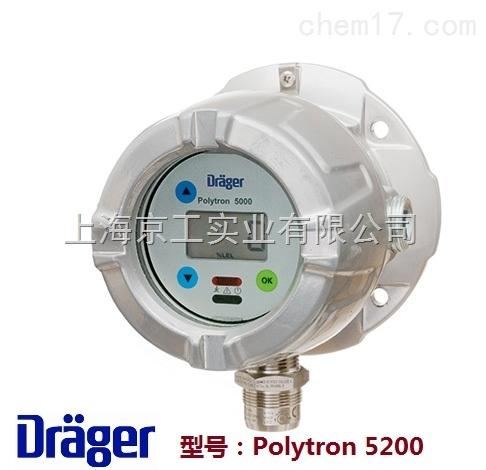 德尔格固定式可燃气体检测仪polytron5200