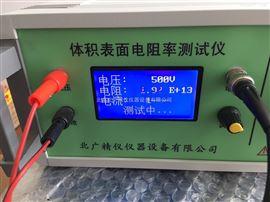 BEST-121吸塑盘体积表面电阻率测试仪