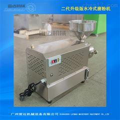 第二代水冷却磨粉机PK代水冷磨粉机,降温效果更明显见效