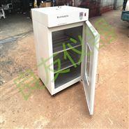 GHX隔水式恒温培养箱