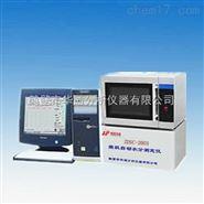 鹤壁华通微机自动水分测定仪
