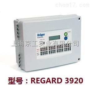 德尔格固定式气体报警控制系统REGARD3920