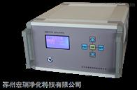 OZA-T15臭氧濃度分析儀