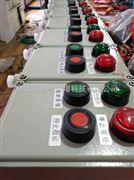 BZC51-A2D2K1G挂式防爆操作柱直销