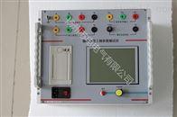 SDXL-121輸電線路工頻參數測試儀
