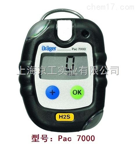 德尔格硫化氢气体检测仪Pac7000
