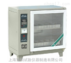 上海泛霜箱,促销zfx-10a自控型砖瓦泛霜箱
