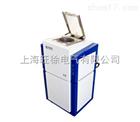 HeLeeX E9-S合金分析仪
