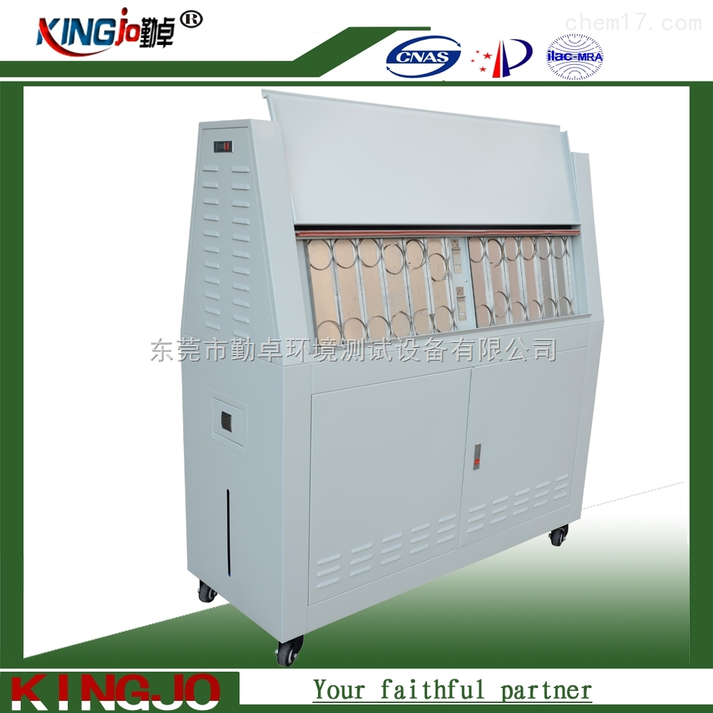 紫外线耐气候试验箱 紫外线耐候老化箱 紫外线试验箱 UV老化箱