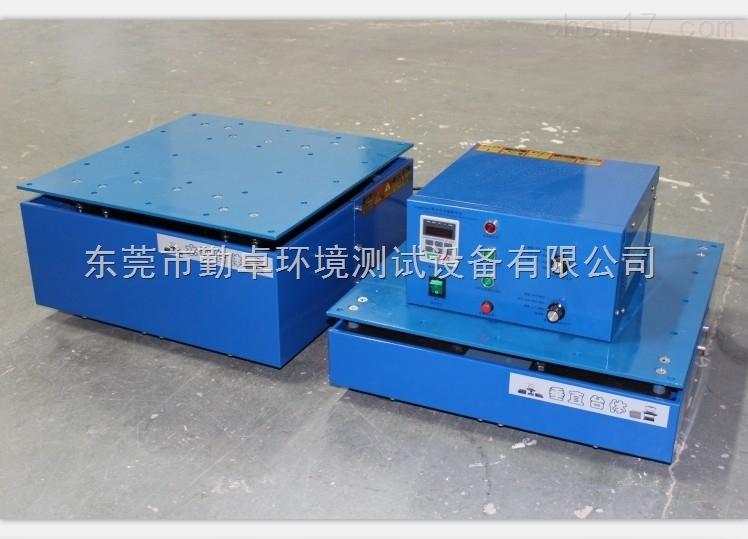 垂直水平振动台 3000HZ家电通讯电子振动测试检测仪 振动试验台