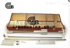 MTS-LJDCP動態圓錐貫入儀-性能