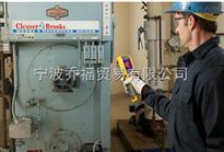 Ti105美国福禄克fluke工业用和商用 Ti105手持式 热像仪