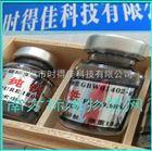 铁基准物质GBW01402g 高纯铁成分分析标准物质,高纯铁金属标准样品,15克