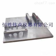 GB/T14832.2符合GB/T14832.2彎曲固定裝置價格電工套管彎曲固定裝置主要產品