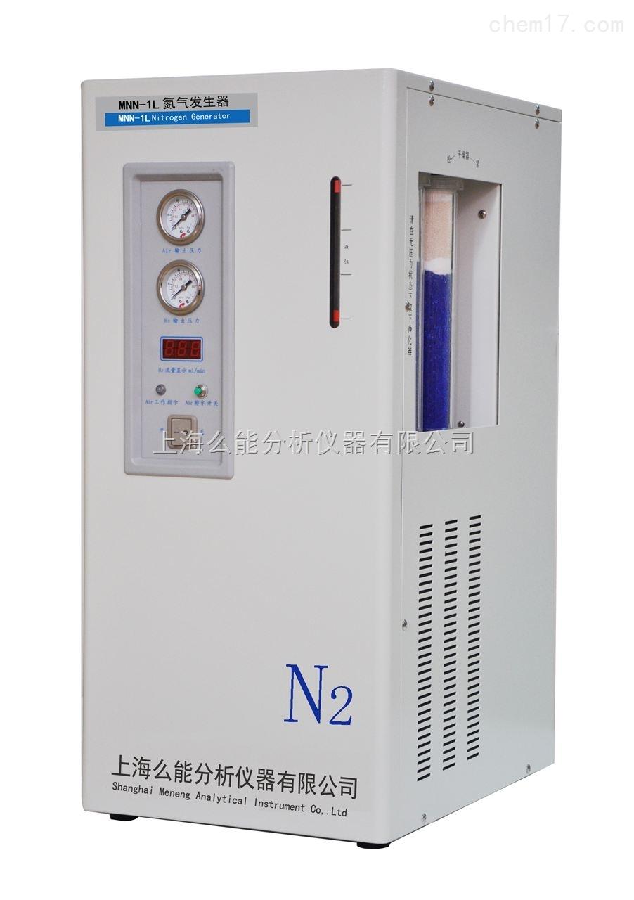 氮气发生器MNN-1L