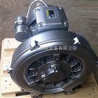 2LB230-AA11-0.4KW利政機電高壓漩渦鼓風機型號具備吹吸雙功能低噪音高效率免維護