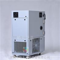 散熱器濕熱循環試驗箱