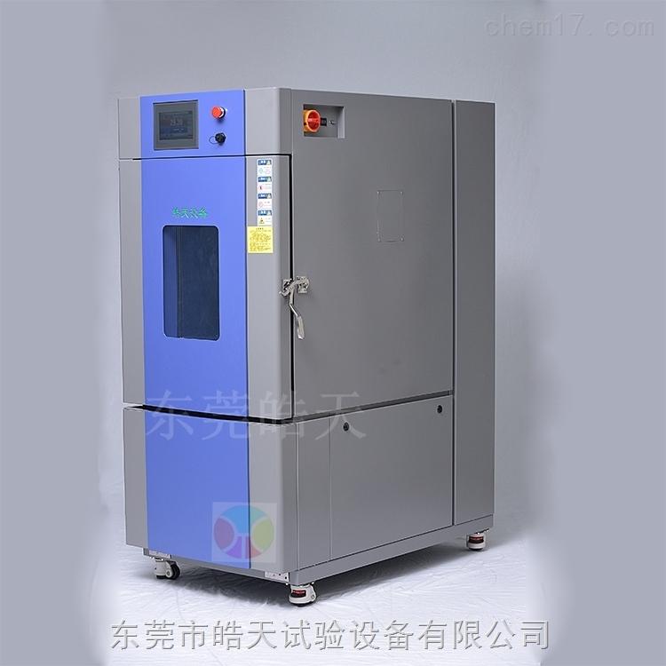自动加水恒温恒湿试验箱