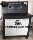 GB全級配混凝土滲透系數測定儀-性能