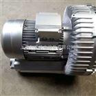 2LB510-AA21-2.2KW利政新款环形高压鼓风机旋涡高压气泵专业制造商利政品质承诺