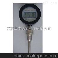 DTM数显双金属温度计
