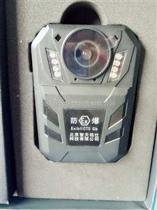 防爆多功能记录仪-本安记录仪价格-厂家