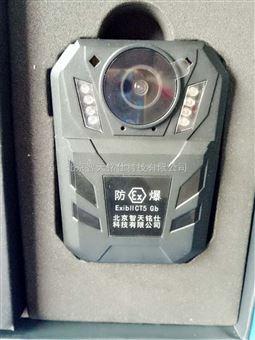 64G大內存-3200萬像素高清視音頻執法記錄儀防爆執法記錄儀