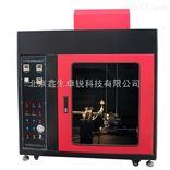 CZF-6型纺织品塑料橡胶制品水平垂直燃烧试验仪GB8745纺织品燃烧仪