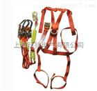 ST保险绳 安全带