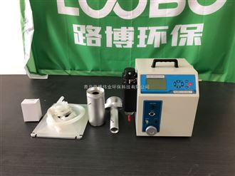 LBGH-2032型烟尘流量校准仪烟尘烟气测试仪配套仪器