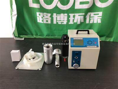 气体采样器校准器丨粉尘采样器校准器丨烟尘采样仪综合校准装置第三方专用仪器
