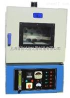 SYD-0608上海沥青蒸发损失试验箱,沥青蒸发薄膜烘箱