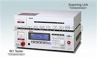 絕緣電阻測試儀TOS9200 系列