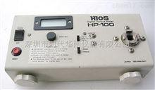 HP-10數顯扭力計