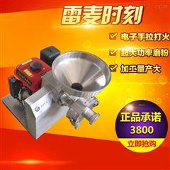 汽油带动不锈钢磨粉机价格,磨粉机专业生产厂家批发