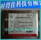 135005中检所对照培养基玫瑰红钠琼脂,9.0g/300mL,干粉对照培养基