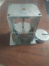 科宇绝缘套管耐热试验装置、耐热试验装置*报价