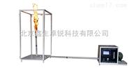 卓锐防火涂料耐燃时间(大板法)测试仪